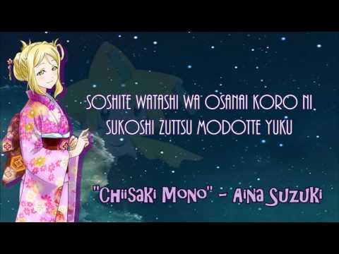 Aina Suzuki - Chiisaki Mono [live version]