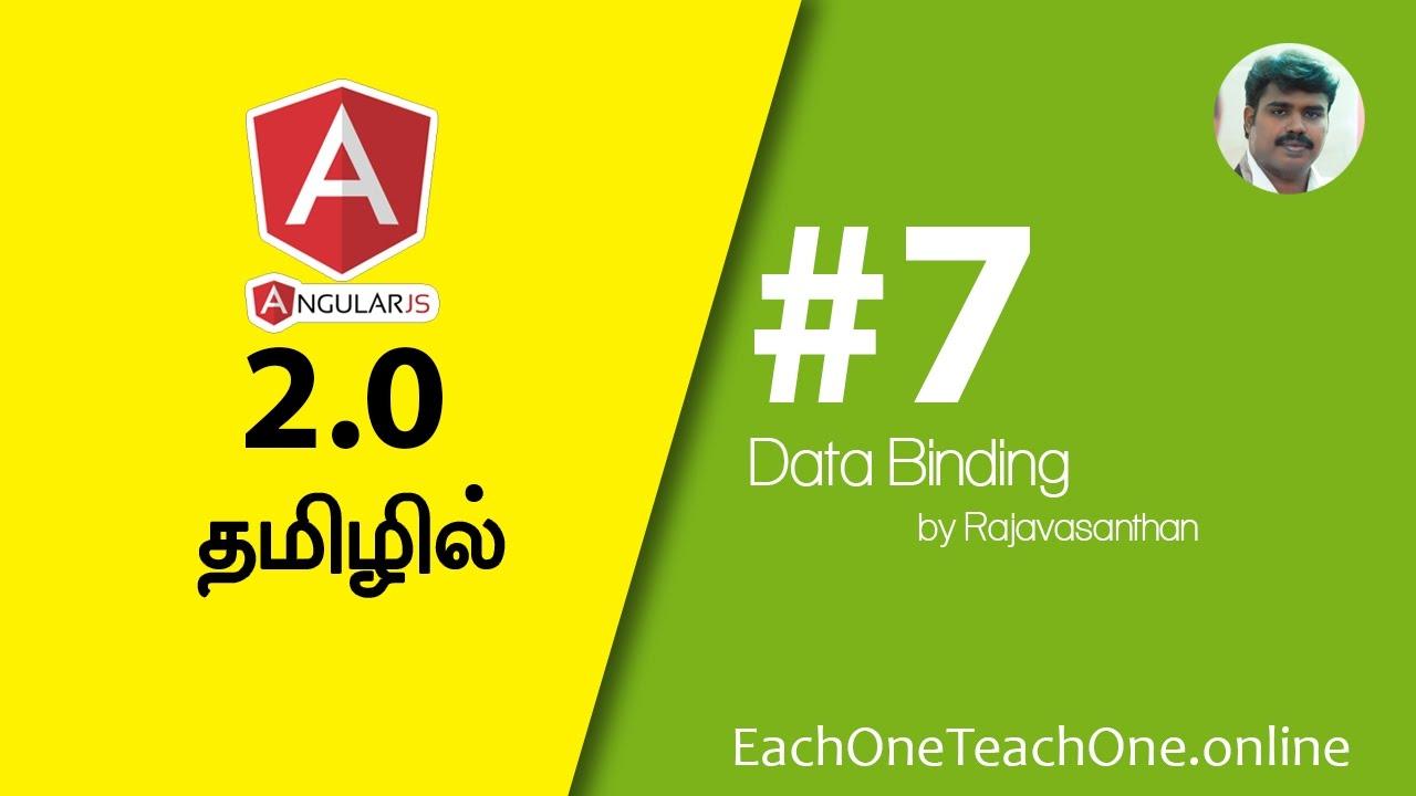 #7 Data Binding in Angular 2 in Tamil | Each One Teach One