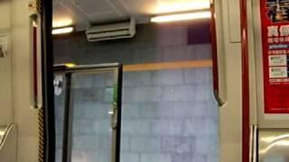 港鐵東涌綫A-Train 關門