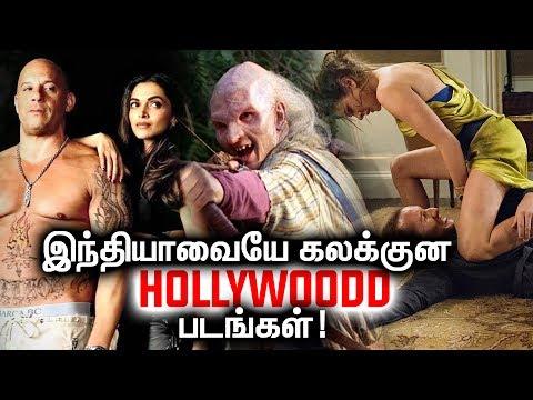 இந்தியாவில் மிகவும் வரவேற்பு பெற்ற HOLLYWOOD படங்கள்! ஸ்பெஷல் வீடியோ! | Tamil Mojo!