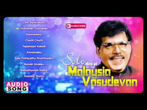malaysia-vasudevan-tamil-hits-|-audio-jukebox-|-solo-hits-of-malaysia-vasudevan-|-ilayaraja