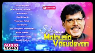 Malaysia Vasudevan Tamil Hits | Audio Jukebox | Solo Hits of Malaysia Vasudevan | Ilayaraja