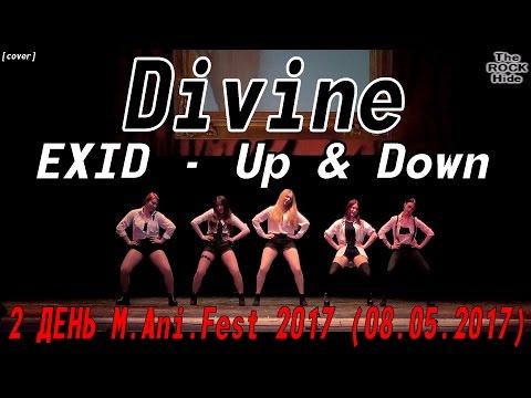 EXID - Up & Down dance cover by Divine [2 ДЕНЬ M.Ani.Fest 2017 (08.05.2017)]