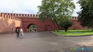 видео Как доехать до храма Христа Спасителя в Москве