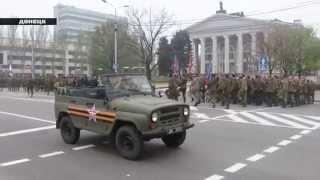 Запретный Донбасс. Репетиция парада ополченцев ДНР 2 мая.