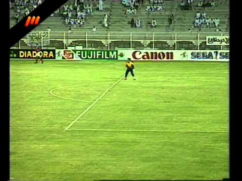 Iran - Japan World Cup 1994 Qualifications Highlights