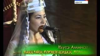 """Фестиваль """"Черкешенка"""". Часть 2/5"""