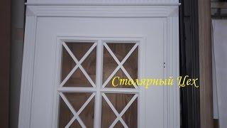 видео Межкомнатные двери из массива ясеня: фото цвета ясень