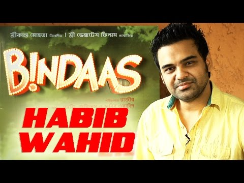 Token of Love from Habib Wahid | Bindaas| 2014