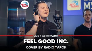 🅰️ Gorillaz  - Feel Good Inc. (cover by @RADIO TAPOK)