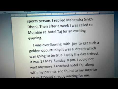 ESSAY - An Evening with My Favourite SportsPerson