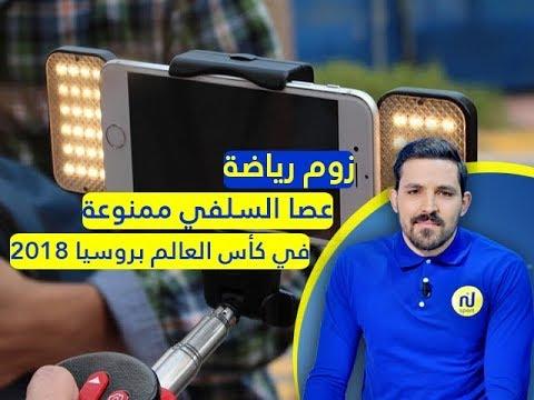 زوم رياضة ليوم الإربعاء 21 فيفري 2018 - قناة نسمة
