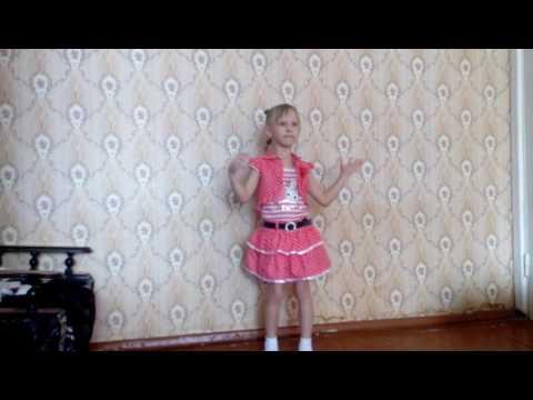Танец Дашенька