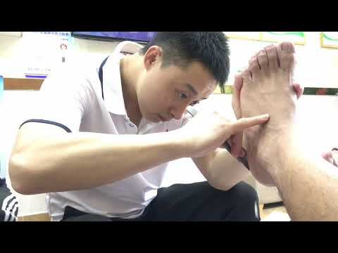 CHINESE FOOT SPA | CHINESE FOOT MASSAGE