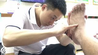 CHINESE FOOT SPA | CHINESE FOOT MASSAGE
