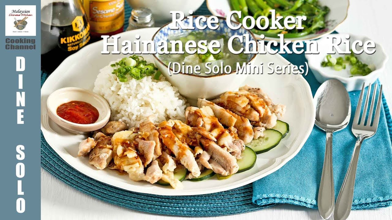 Rice Cooker Hainanese Chicken Rice | Malaysian Chinese Kitchen