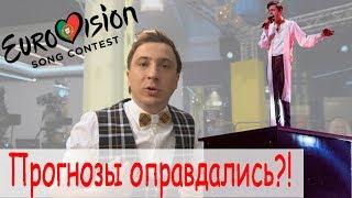 Белорусы о выступлении Алексеева в полуфинале Евровидения 2018