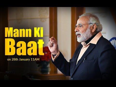 PM Modi's Mann Ki Baat, January 2018