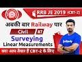أغنية 9:00 PM - RRB JE 2019 (CBT-2) | Civil Engg by Sandeep Sir | Surveying (Linear Measurements)