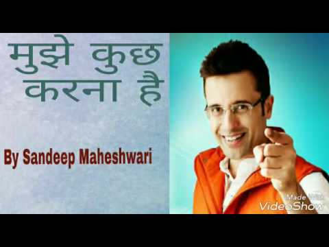 SANDEEP MAHESHWARI MOTIVATIONAL VIDEO | YOU CAN DO IT …| HINDI