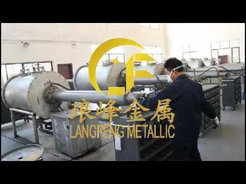 langfeng carbide powder processing