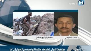 الحذيفي: الانقلابيون يحاولون استغلال التزام الجيش اليمني وقوات االتحالف بالهدنة للسيطرة على المناطق