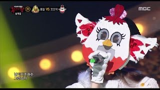 [King of masked singer] 복면가왕 - 'New year new bride cackle' 2round - You're the best 20170129