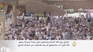 حجاج بيت الله يحرصون على زيارة المدينة المنورة