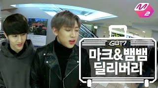 [GOT7's Hard Carry] Mark&BamBam Delivery Ep.9 Part 5