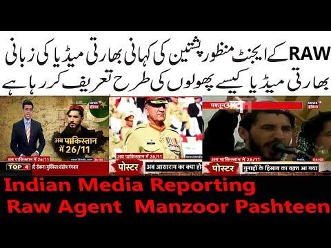 Indian Media Reporting Raw Agent  Manzoor Pashteen