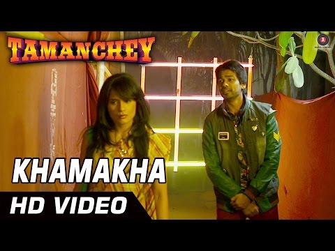 Khamakha Official Video HD - Mohit Chauhan | Tamanchey | Nikhil Dwivedi & Richa Chadda