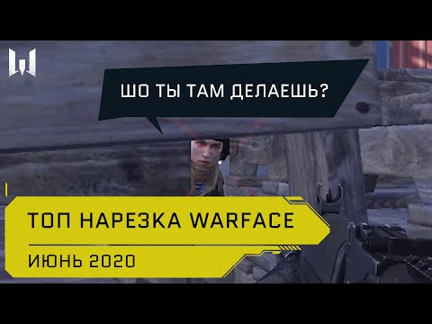 Х-МЕДИУМ РАЗВЛЕКСЯ В