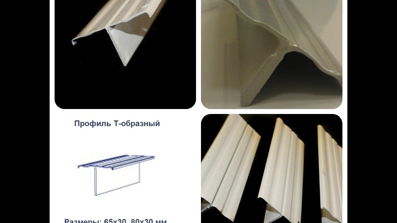 Компания алюминий про предлагает алюминиевые профили с т-образным пазом оптом и в розницу, а также резку металлопроката под любой размер,