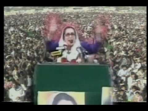 Jiyo bhutto benazir song
