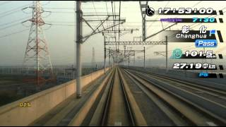 Railfan - Taiwan High Speed Rail 台北市 - 左營 Taipei - Zuoying