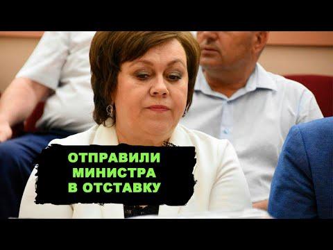 Скандал в правительстве. Добились отставки министра через неделю  после назначения!