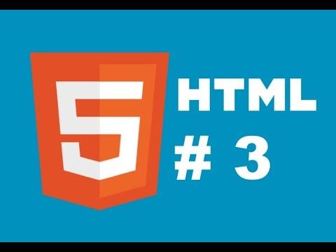 HTML 5 для