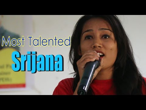 प्रतिभा की  धनि सिर्जना थापा || Teha Hera Mero Tasbirma || Srijana Thapa || Tilottama School