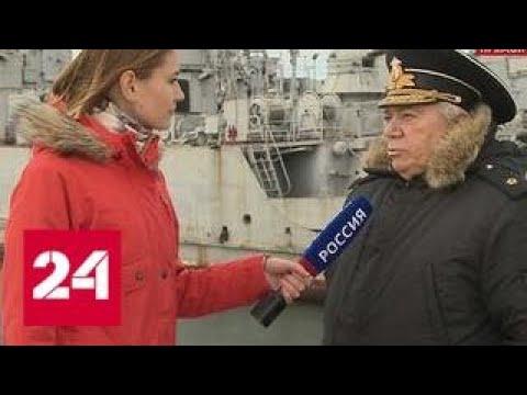Контр-адмирал Соловьев: украинские корабли в Крыму выглядят убого - Россия 24