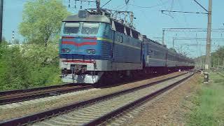 ЧС4-037 с поездом №46 Ужгород-Лисичанск