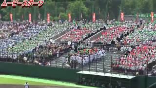 【高校野球】  北海VS札幌大谷  2017年夏 南北海道大会準決勝 thumbnail