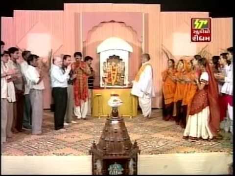 Jai Aadhyashakti Ni Aarti