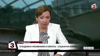 Беновска пита, 20.05.2018: Гост е Зорница Русинова, зам.-министър на труда
