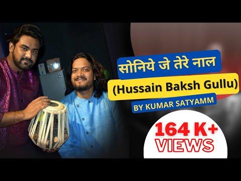 Soniye je tere naal dagaa main kara..... Tabla by Aqid hussain khan...