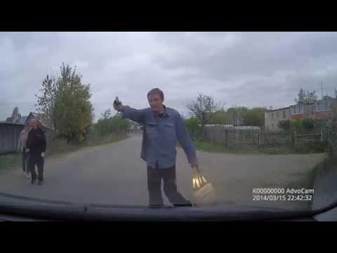упырь Секиотово