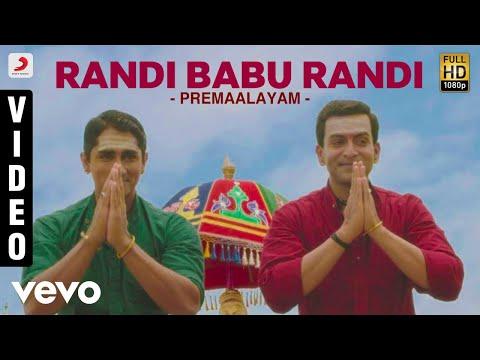 Premaalayam - Randi Babu Randi Video | A.R.Rahman | Siddharth, Prithviraj