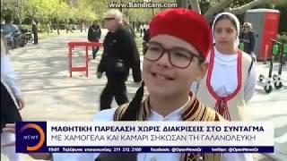 Ο GT ΣΤΟ ΚΕΝΤΡΙΚΟ ΔΕΛΤΙΟ ΕΙΔΗΣΕΩΝ ΤΟΥ OPEN TV!!!