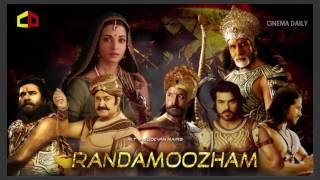 Randamoozham trailer ( 2017 ) FIRST LooK