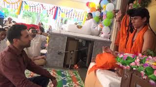 Short Play - Sab Leela Ho Rahi Hai - Guru Purnima 2015