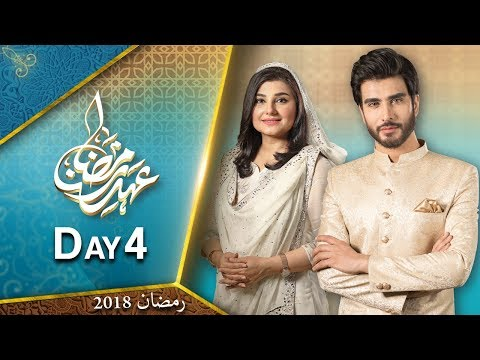 Ehed e Ramzan | Iftar Transmission | Imran Abbas & Javeria | Day 4 | 20 May 2018 | Express News